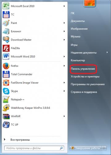 Perehod-v-panel-upravleniya-Windows.png