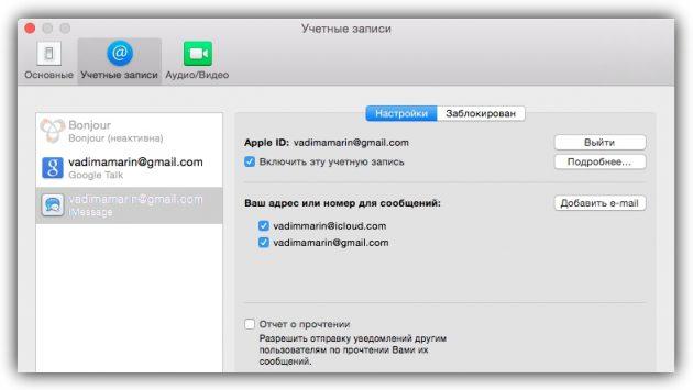 mac_1521484203-630x355.jpg