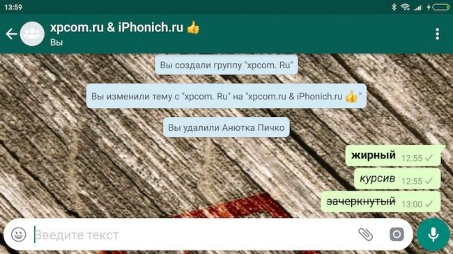 Screenshot_2018-06-21-13-59-00-627_com.whatsapp.jpg