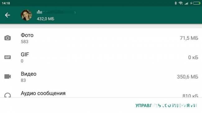 WhatsApp-Image-2018-06-21-at-22.05.48.jpeg