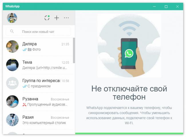 whatsapp-na-pk.png