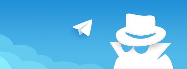 Anonimnyj-Telegramm-bezopasen-dlya-virtualnogo-obshcheniya-1.png