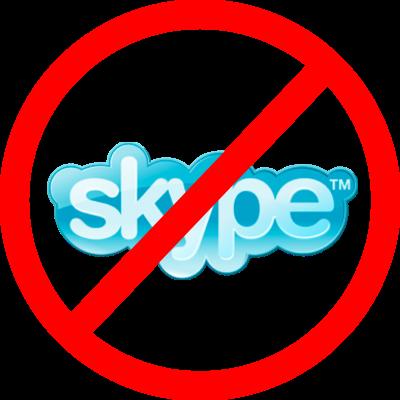 Glavnaya-stranitsa-nedostupna-v-programme-Skype.png