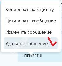 delete-1.jpg