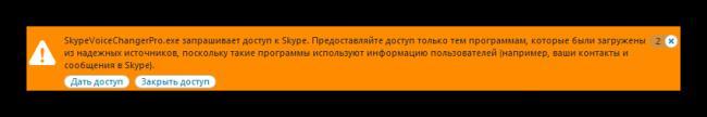 Predostavlenie-dostupa-prilozheniyu.png