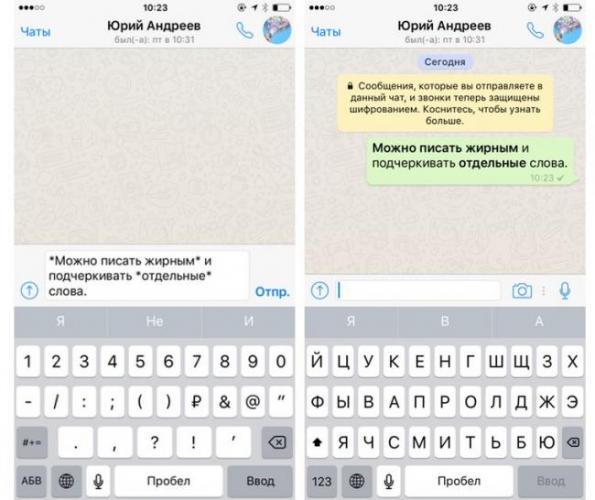 WhatsAppFont_1.jpg