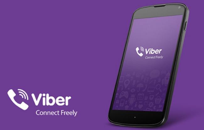 Kak-zaregestrirovatsya-v-Vaybere-s-Android-smartfona.png