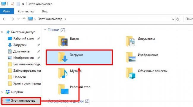 gde-hranyatsya-faili-skype-1.jpg