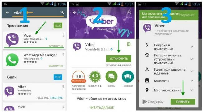 poshagovaya-instrukciya-po-ustanovke-viber-na-smartfon.jpg