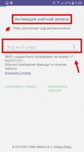 skcvbr-android-3-400x722.jpg