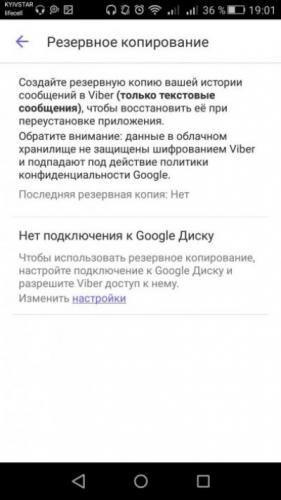 skcvbr-android-5-400x711.jpg