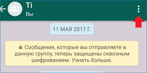 Nazhat-na-tri-tochki.png