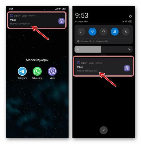 viber-dlya-android-uvedomlenie-iz-sekretnogo-chata.png