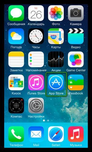 Zapusk-App-Store-na-iPhone.png