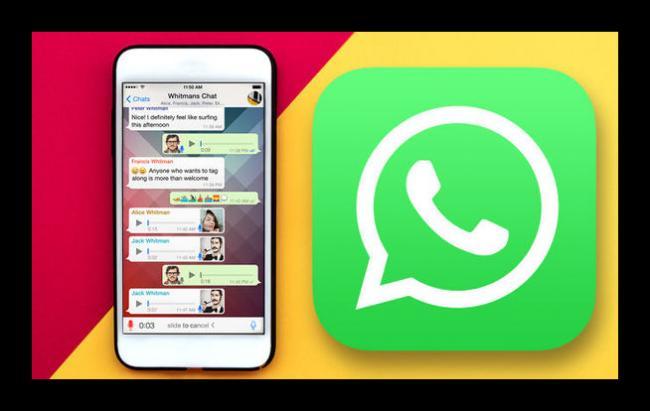 Kartinka-Messendzher-WhatsApp-dlya-iPhone.png