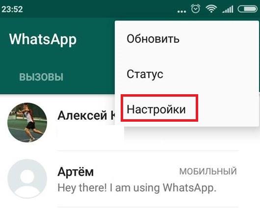 skryt-kontakt-whatsapp-7.jpg