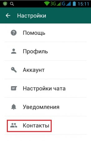 skryt-kontakt-whatsapp-8.jpg