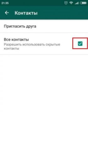 skryt-kontakt-whatsapp-9.jpg