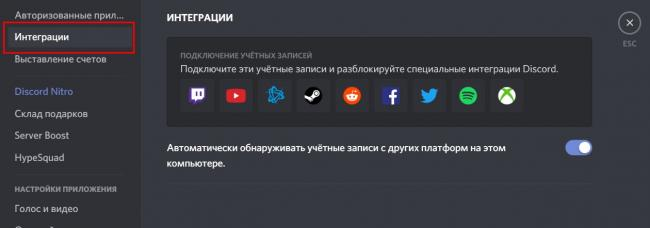 oformit-kanal-diskord7.jpg