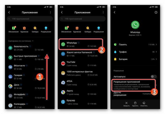 whatsapp-dlya-android-v-spiske-prilozhenij-v-nastrojkah-os-razresheniya-prilozhenij.png