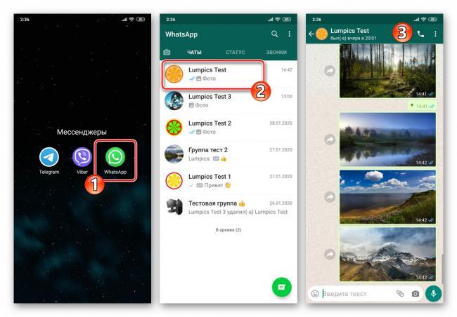 whatsapp-dlya-android-otkrytie-messendzhera-i-perehod-v-chat-dlya-otpravki-geodannyh.png