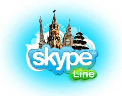 как-настроить-скайп-на-ноутбуке.png