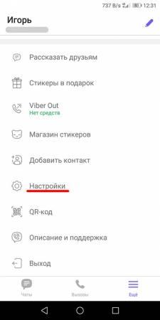 1552045160_nastroiki.jpg