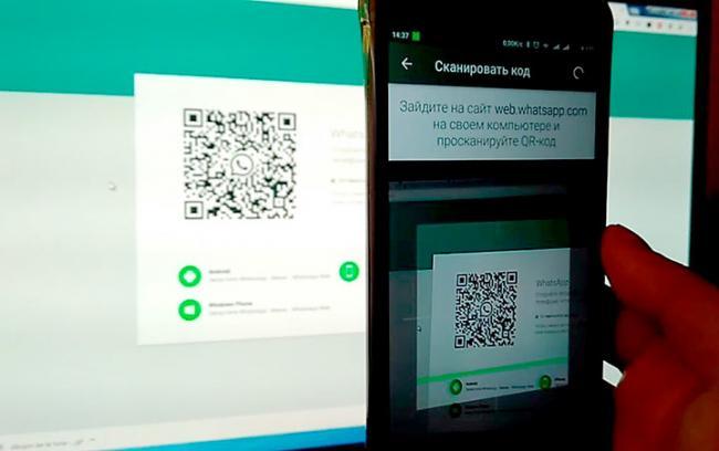 WhatsApp-web-login.jpg