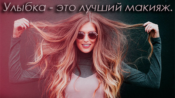 statusyi-dlya-vatsapa-dlya-devushek.jpg