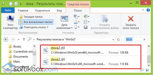 d6e934ce-c932-4146-a22f-ab653d65def5_640x0_resize.png