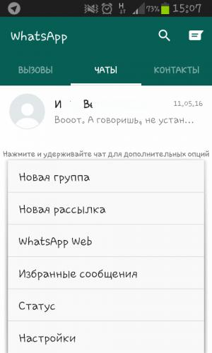 punkt-whatsapp-web.png