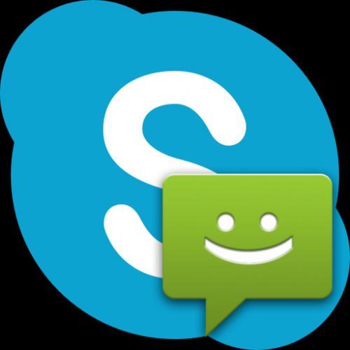 Soobshhenie-v-Skype.png