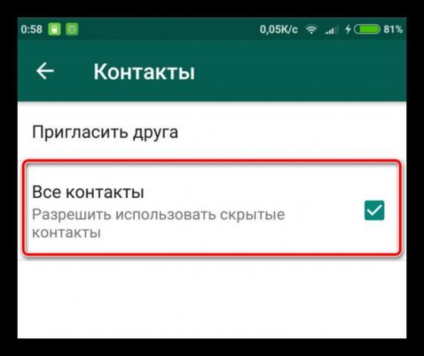 kak-obnovit-kontakty-v-whatsapp-1.png
