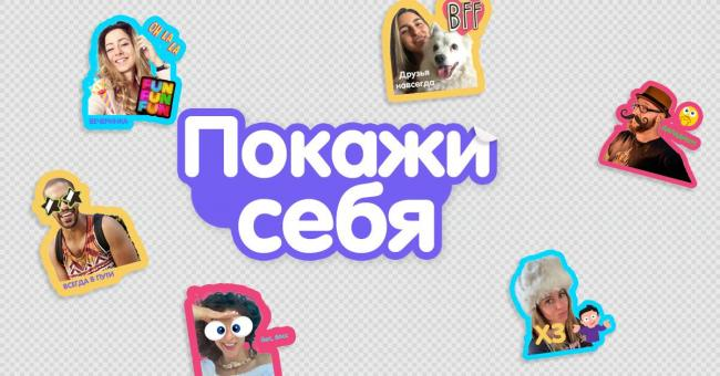 Create-Stickers-Images_Main-Image-.jpg