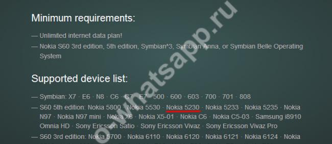 WhatsApp-for-Nokia-5230-exists.png