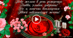 muz_vidosi_s_dnem_ru-300x158.png
