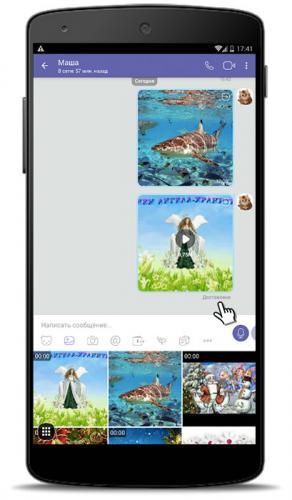 samostoyatelnye-videopozdravleniya-viber-6.jpg