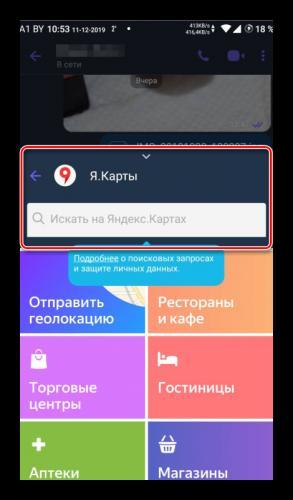 Poisk-raspolozheniya-na-karte.png