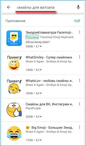 Smajly-v-Vatsape.png