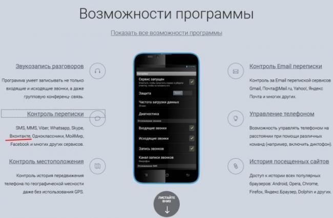 mobiletool-700x459.jpg