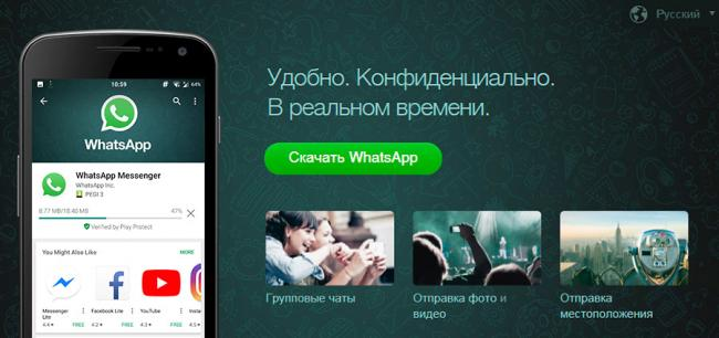 whatsapp-glav.jpg