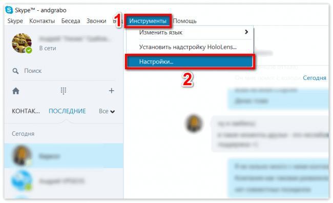 nastrojki-skype.png