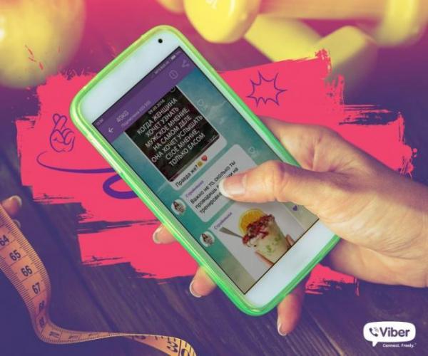 kak-soxranit-foto-s-viber-na-smartfon-android-1024x853.jpg