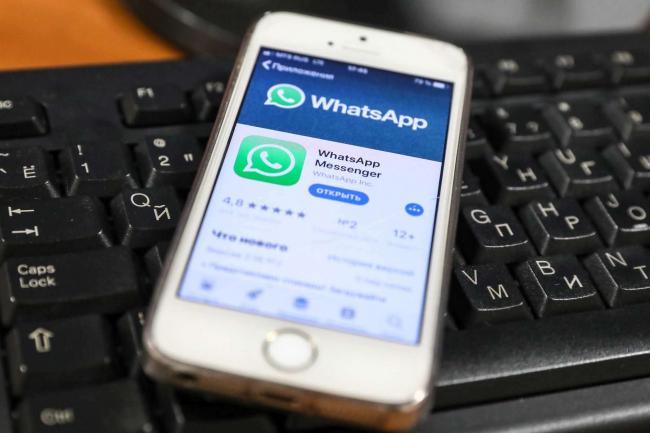 WhatsApp-messendzhery-Reklama-3.jpg