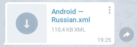 kak-rusifitsirovat-telegram-4.png