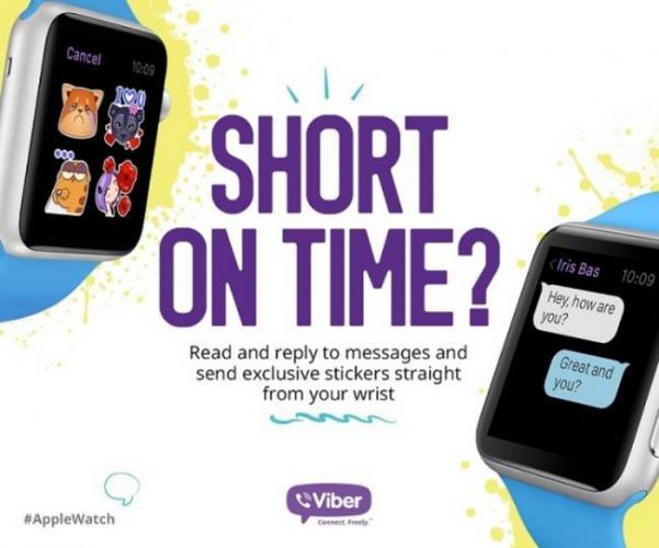 viber-na-apple-watch-2.jpg