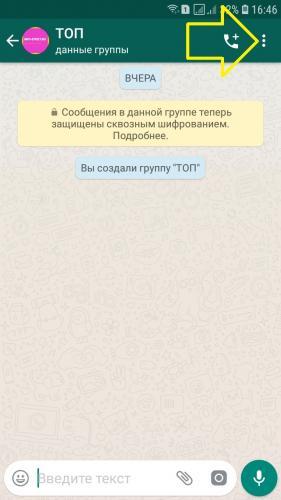 Screenshot_20190603-164623_WhatsApp-min.jpg