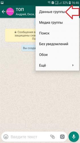 Screenshot_20190603-164627_WhatsApp-min.jpg