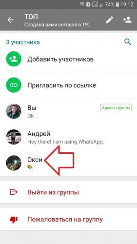 Screenshot_20190604-191227_WhatsApp-min.jpg