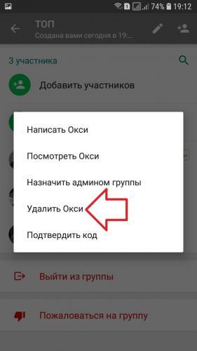 Screenshot_20190604-191236_WhatsApp-min.jpg